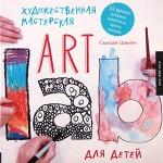 ALFK_RU